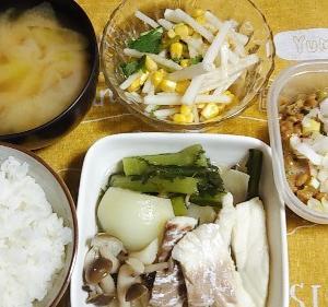食事日記  鯛と野菜の炊き合わせ。
