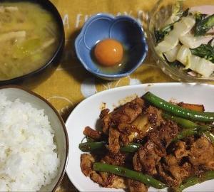 食事日記  豚肉キムチ生姜焼き。
