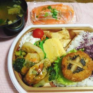 食事日記  彩り野菜弁当。