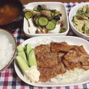 食事日記  豚肉の生姜焼き。