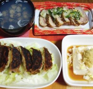 食事日記  焼き餃子。