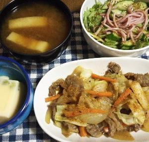 食事日記  牛肉とキャベツの味噌炒め。