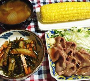 食事日記  刻み昆布さつま揚げ炒め。