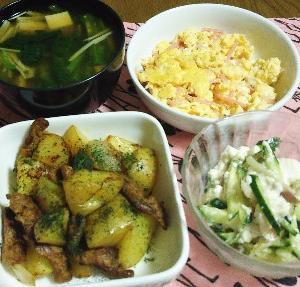 食事日記  大豆肉のジャーマンポテト。