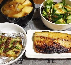 食事日記  鯖の西京焼き。