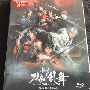 舞台「刀剣乱舞」維伝〜朧の志士たち〜  初回限定 Blu-ray