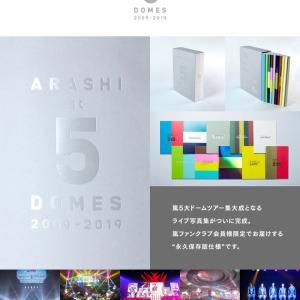 「ARASHI at 5 DOMES 2009-2019」