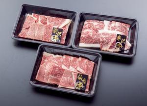 みちのくを代表する三大ブランド牛( 仙台牛. 前沢牛.米沢牛) 焼肉セット<br />食べ比べシリーズ