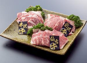 日本のブランド牛 米沢牛、松坂牛、神戸牛 三大和牛 食べ比べシリーズ