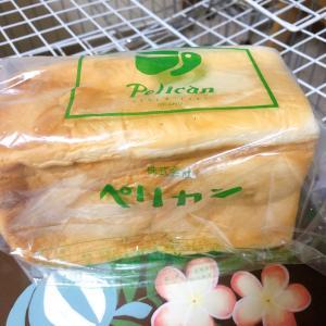 老舗「ペリカン」の食パンすごし!