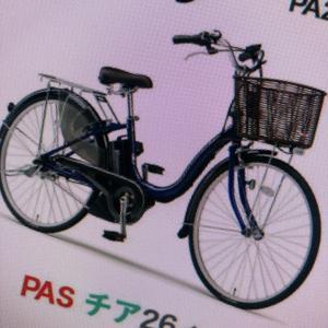 ヤマハ電動自転車リコール