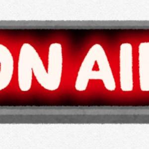 ラジオ番組にメールしてみよう28 メッセージテーマに合わせてリクエストしよう