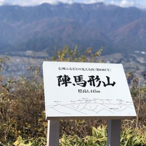 無料デイキャンプ🏕陣場形山キャンプ場