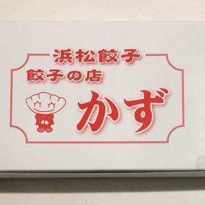 かず@浜松餃子🥟