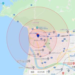 【ケータイ国盗り合戦】2021夏の陣、スポット-073_旧大社駅