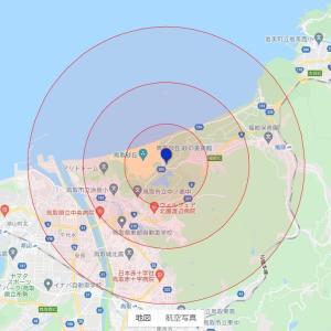 【ケータイ国盗り合戦】2021夏の陣、スポット-072_鳥取砂丘砂の美術館