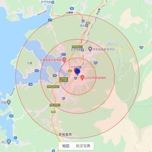 【ケータイ国盗り合戦】2021夏の陣、スポット-084_宇和島城