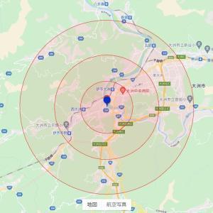 【ケータイ国盗り合戦】2021夏の陣、スポット-085_大洲城