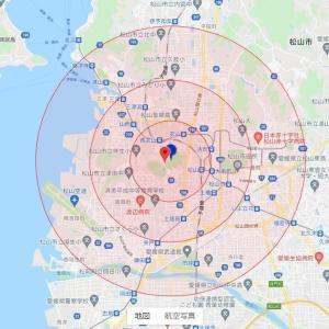 【ケータイ国盗り合戦】2021夏の陣、スポット-086_松山総合公園