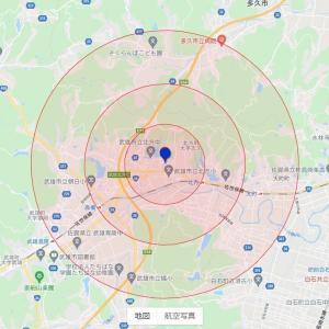 【ケータイ国盗り合戦】2021夏の陣、スポット-092_高野寺
