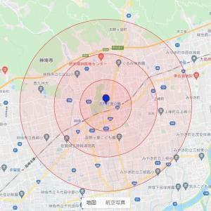 【ケータイ国盗り合戦】2021夏の陣、スポット-091_吉野ヶ里歴史公園