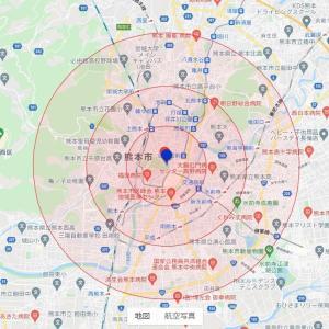 【ケータイ国盗り合戦】2021夏の陣、スポット-094_熊本城