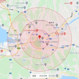 【ケータイ国盗り合戦】2021夏の陣、スポット-093_高城址
