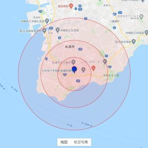 【ケータイ国盗り合戦】2021夏の陣、スポット-100_ひめゆりの塔