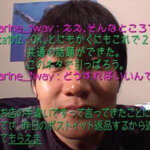 ALIQOUI film 制作作品公開 『その悩み何バイト?』 (2005年作品 18分)
