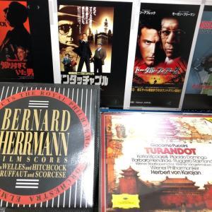 映像作品とクラシック音楽 第四回 暗殺のクラシック音楽