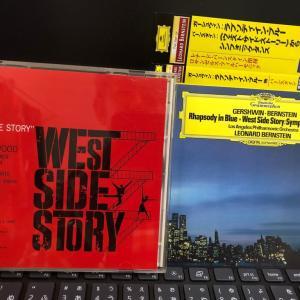 映像作品とクラシック音楽 第五回「ウェストサイド物語」