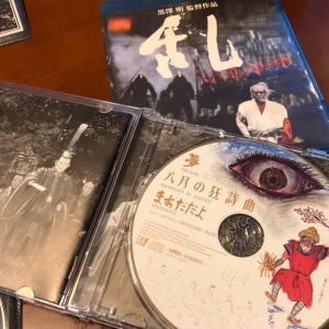 映像作品とクラシック音楽 第十回 黒澤明監督作品・後編〜『乱』『夢』『まあだだよ』