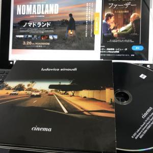 映像作品とクラシック音楽 第26回 『ノマドランド』『ファーザー』のルドヴィコ・エイナウデイのこと