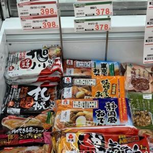 静岡・名古屋おでん食べ比べ
