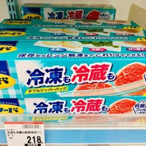 【自粛ランチ】鶏チャーシュー麺