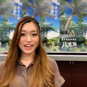 【八丈島民インタビュー#02】ミス八丈島・立石琴乃さん