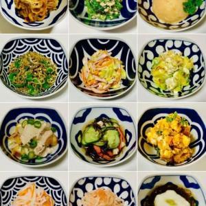 小鉢バリエ#03◆簡単な小鉢料理を10品ご紹介します