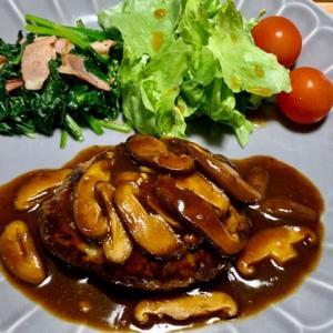 【晩ごはん】海風椎茸ソースのハンバーグ