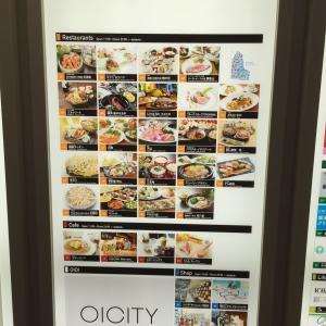 回転寿司(日本一時帰国)