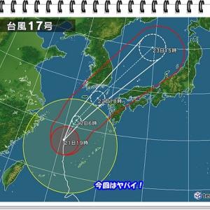 台風の影響はまだ無いです