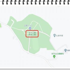 甘木公園に寄ってみた!
