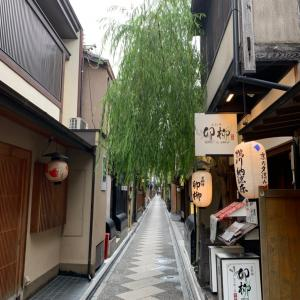 4連休は京都プチ旅行で散策ラン