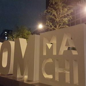 東京に対抗★HONMACHIオブジェ