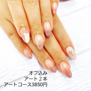 指を長く綺麗に見せるデザイン