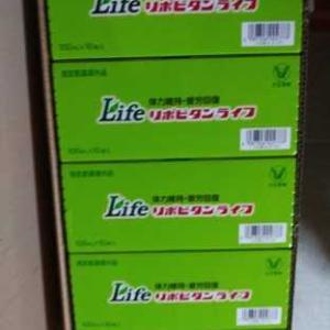 大正製薬のリポビタンライフ40本