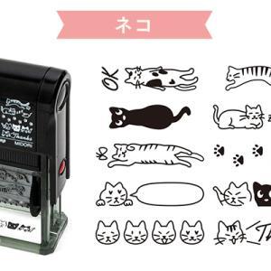 こんないかわいいネコちゃんのデコレーションスタンプ、ミドリ スタンプ 回転印 ネコ柄 新発売!