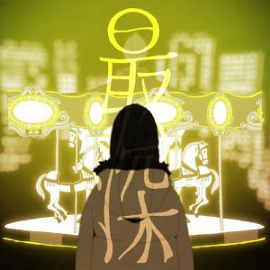 『BLUE REFLECTION RAY/澪』とザ・スミス 第12話「最深」