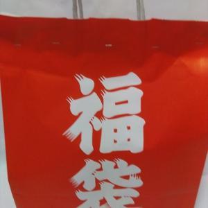 100円ショップの福袋の中身♪