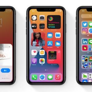 iOS14新機能