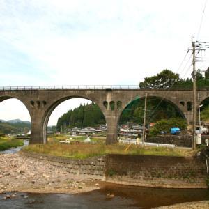 旧国鉄宮原線橋梁